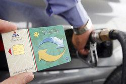 در خواست المثنی کارت هوشمند سوخت /نحوه پیگیری کارت هوشمند سوخت