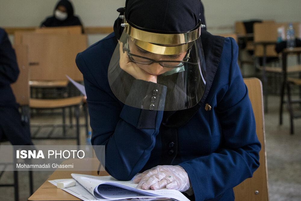 آزمون استخدامی در تهران با رعایت پروتکل های بهداشتی + عکس
