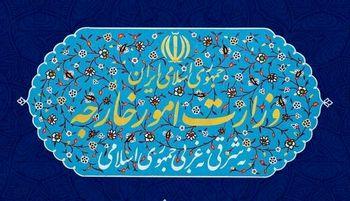 ادعای جنجالی روزنامه کیهان علیه وزارتخارجه/ پاسخ دستگاه دیپلماسی به یک خبر کذب