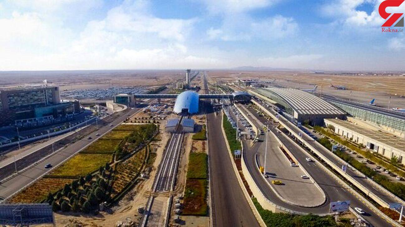 اراضی فرودگاه امام مزرعه بیت کوین می شود