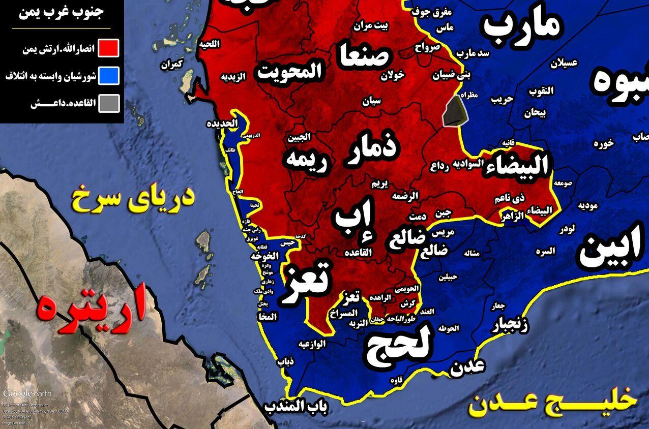 امارات در حال اخراج دولت منصورهادی از یمن