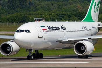اولین اقدام ایران در پرونده تعرض جنگنده آمریکایی به هواپیمای ایرانی ماهان