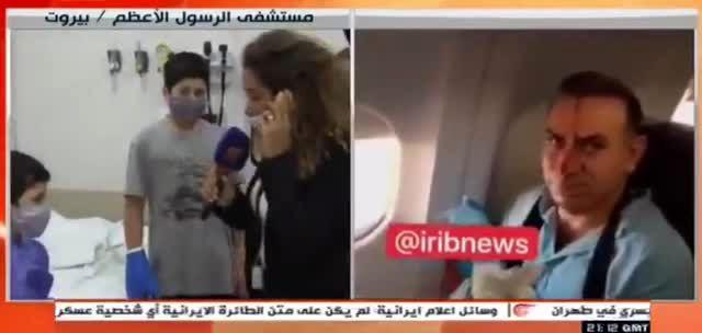 گفتگو با کودکان مجروح تهاجم ۲ جنگنده به هواپیمای مسافربری ماهان + فیلم