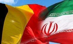 بلژیک پرونده ۴ ایرانی را به «دادگاه کیفری» ارجاع داد