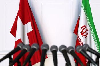 حمایت آمریکا از کانال مالی ایران و سوئیس