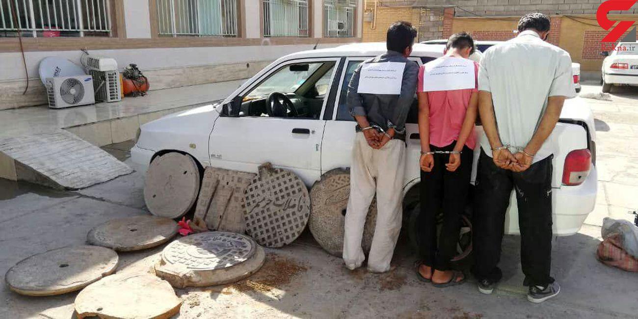 دستگیری سارقان دریچه های فاضلاب در خرمشهر