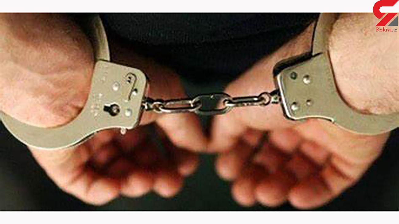 دستگیری سوداگر مرگ در آق قلا