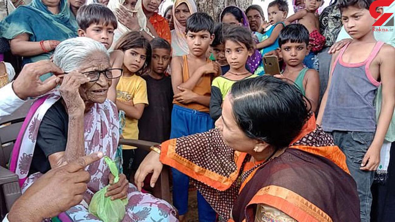 دیدار عاشقانه یک زن گمشده پس از ۴۰ سال با خانواده اش / زنبورها عامل جدایی بودند + فیلم / هند
