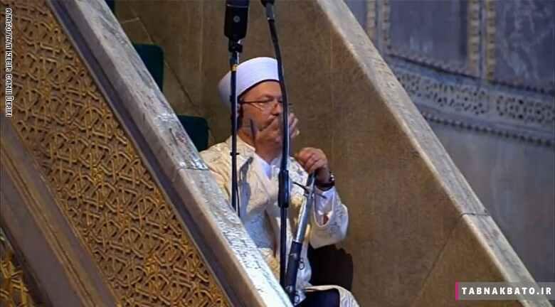 شمشیر امام جماعت ایاصوفیه سوژه شد + عکس