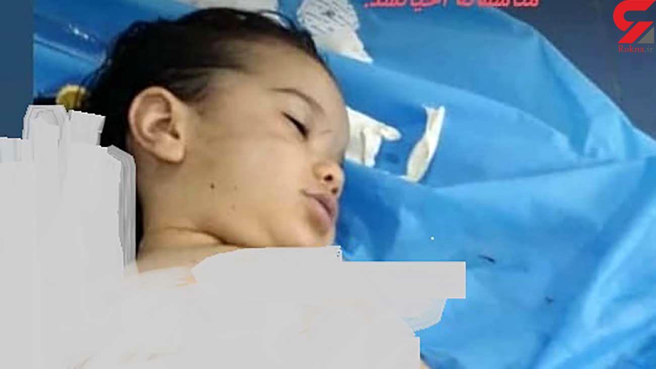 عکس تلخ / مرگ دردناک دختر بچه بوشهری در یاسوج