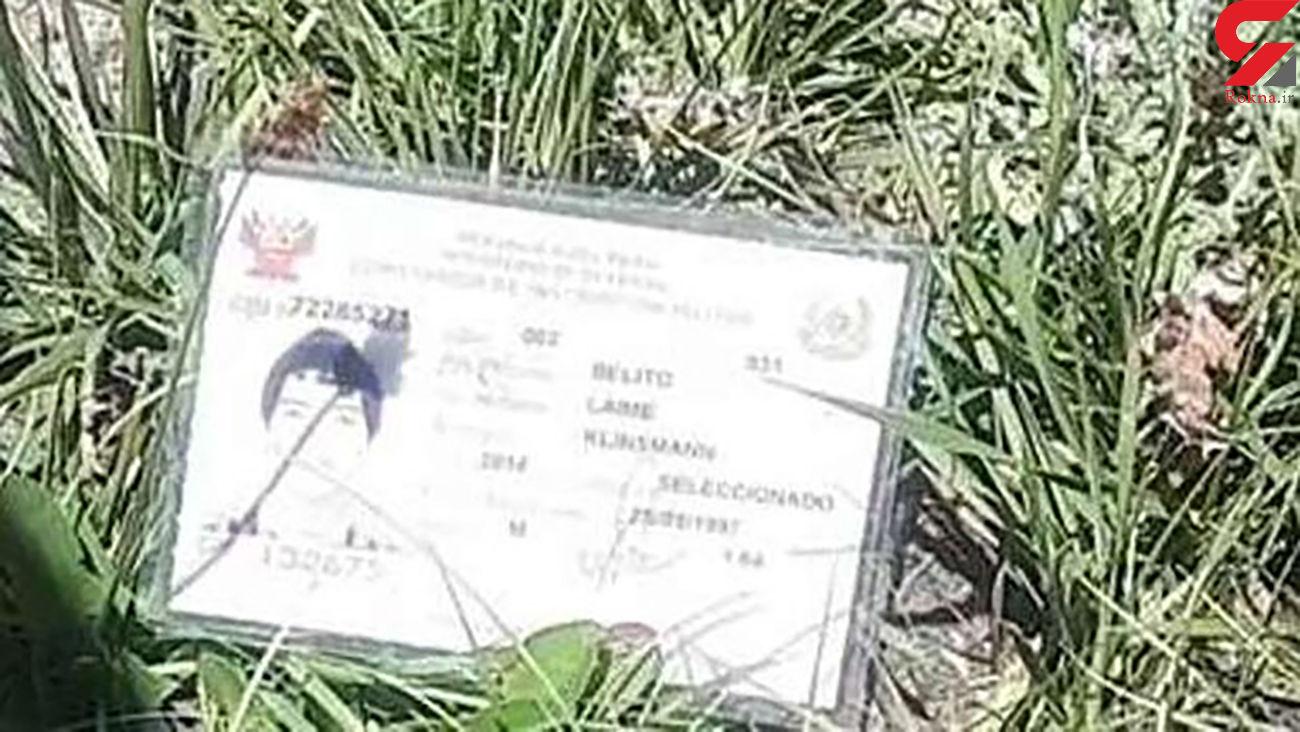 عکس جوان خارجی که در دماوند کشته شد / او اهل پرو بود