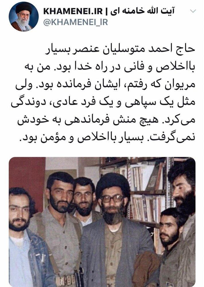 عکس حاج احمد متوسلیان در توییتر رهبر معظم انقلاب