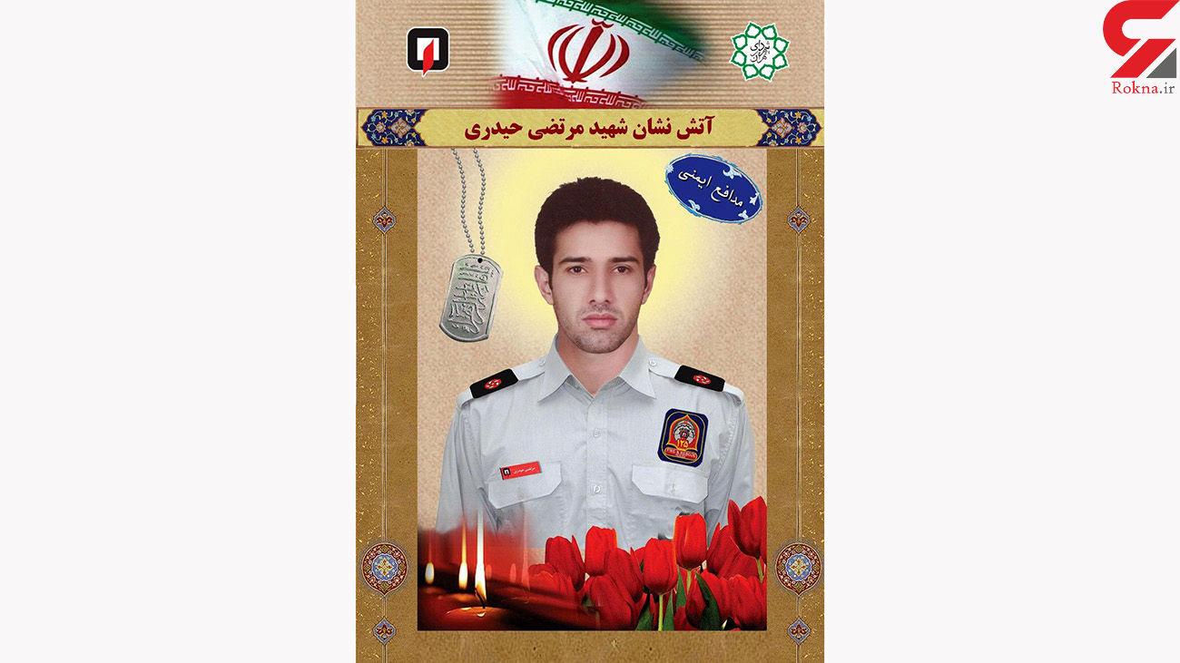 عکس مرتضی حیدری که دیروز شهید شد