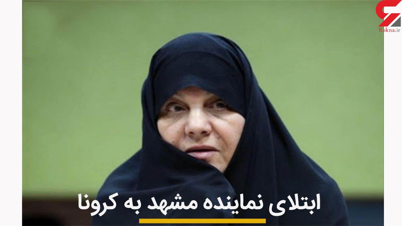 فاطمه رحمانی نماینده مشهد در مجلس کرونا گرفت