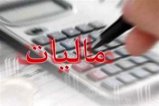 پیشبینی کاهش ۴۰ هزار میلیارد تومانی درآمدهای مالیاتی دولت در دوران کرونا