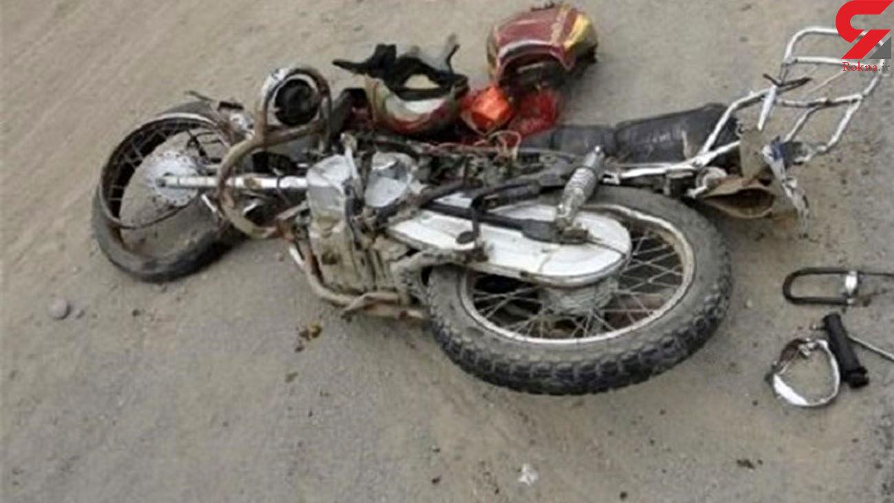 مرگ تلخ جوان ۲۳ ساله در خیابان / در کهگیلویه رخ داد