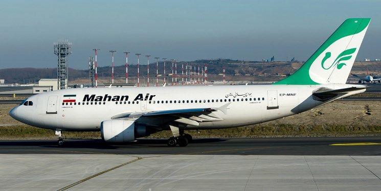 واکنش ان بی سی آمریکا به مزاحمت دو جنگنده آمریکایی به هواپیمای مسافربری ایران