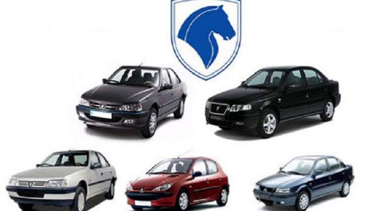 قیمت خودروهای داخلی در ۱۸ آبان ۹۹
