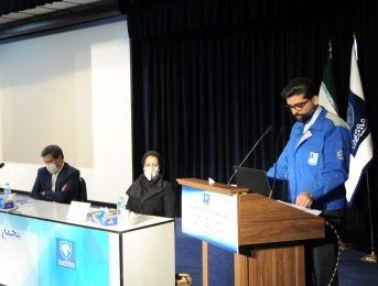 ثروت سهامداران ایران خودرو در امنیت کامل است