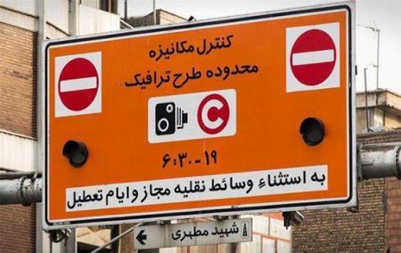 اصرار وزارت بهداشت بر تجدیدنظر ستاد ملی مقابله کرونا در اجرای طرح ترافیک تهران