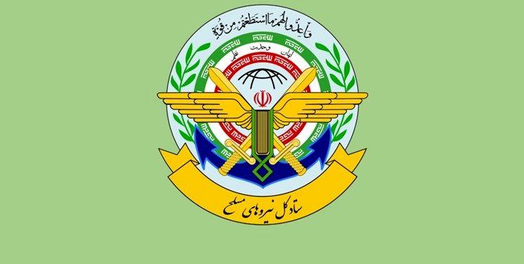 بیانیه مهم ستاد کل نیروهای مسلح/ تهدیدات را با قدرت پاسخ می دهیم