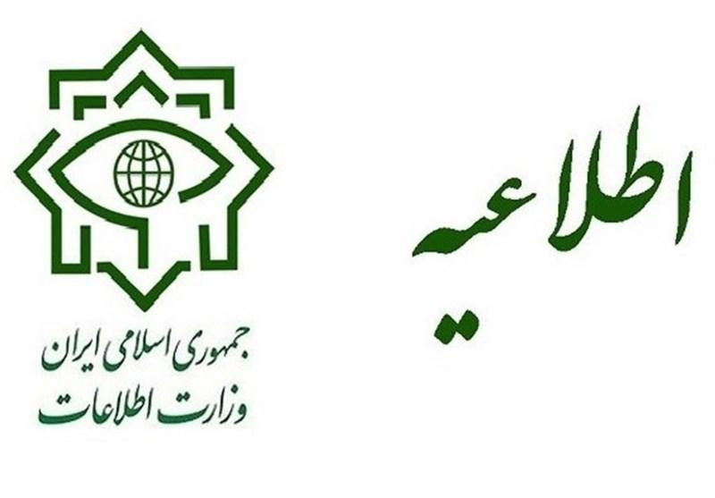 وزارت اطلاعات  |  سرکرده گروه تروریستی تندر دستگیر شد