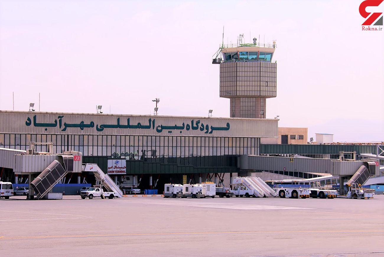 انفجار در فرودگاه مهرآباد به آتش نشانی تهران اعلام نشده است