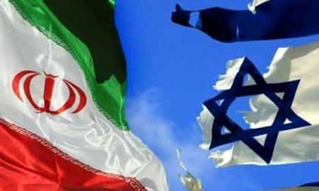 جنگ نظامی ایران و اسرائیل به وقوع خواهد پیوست؟