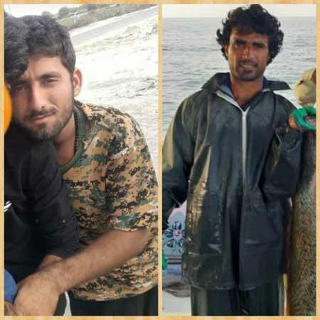 این دو صیاد ایرانی توسط گارد ساحلی امارات کشته شدند +عکس