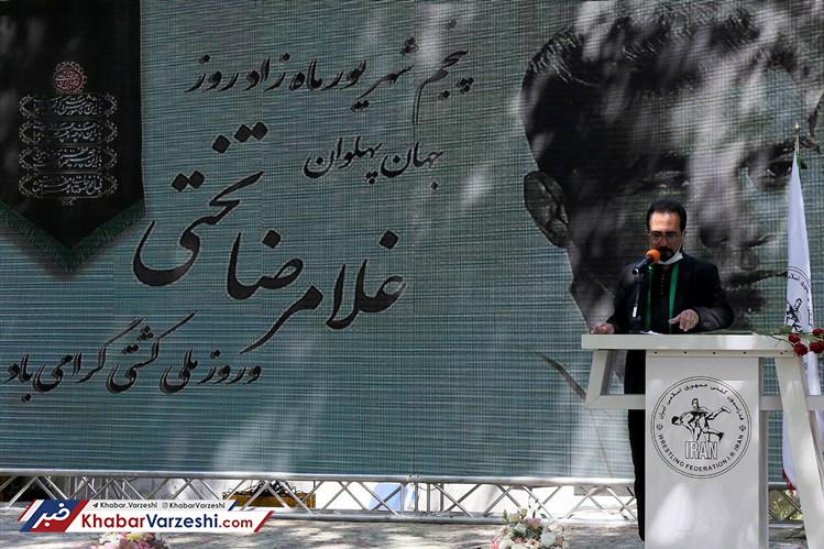 بزرگداشت تختی، روز ملی کشتی و تجلیل از شهید گمنام