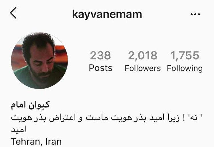 تجاوز سریالی دانشجوی قدیمی دانشگاه تهران/ روایت های وحشتناک از تجاوزهای کیوان امام
