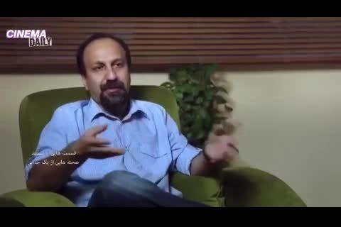 سه فیلم ایرانی در فهرست ۱۰۰ فیلم غیرهالیوودی تاریخ سینما