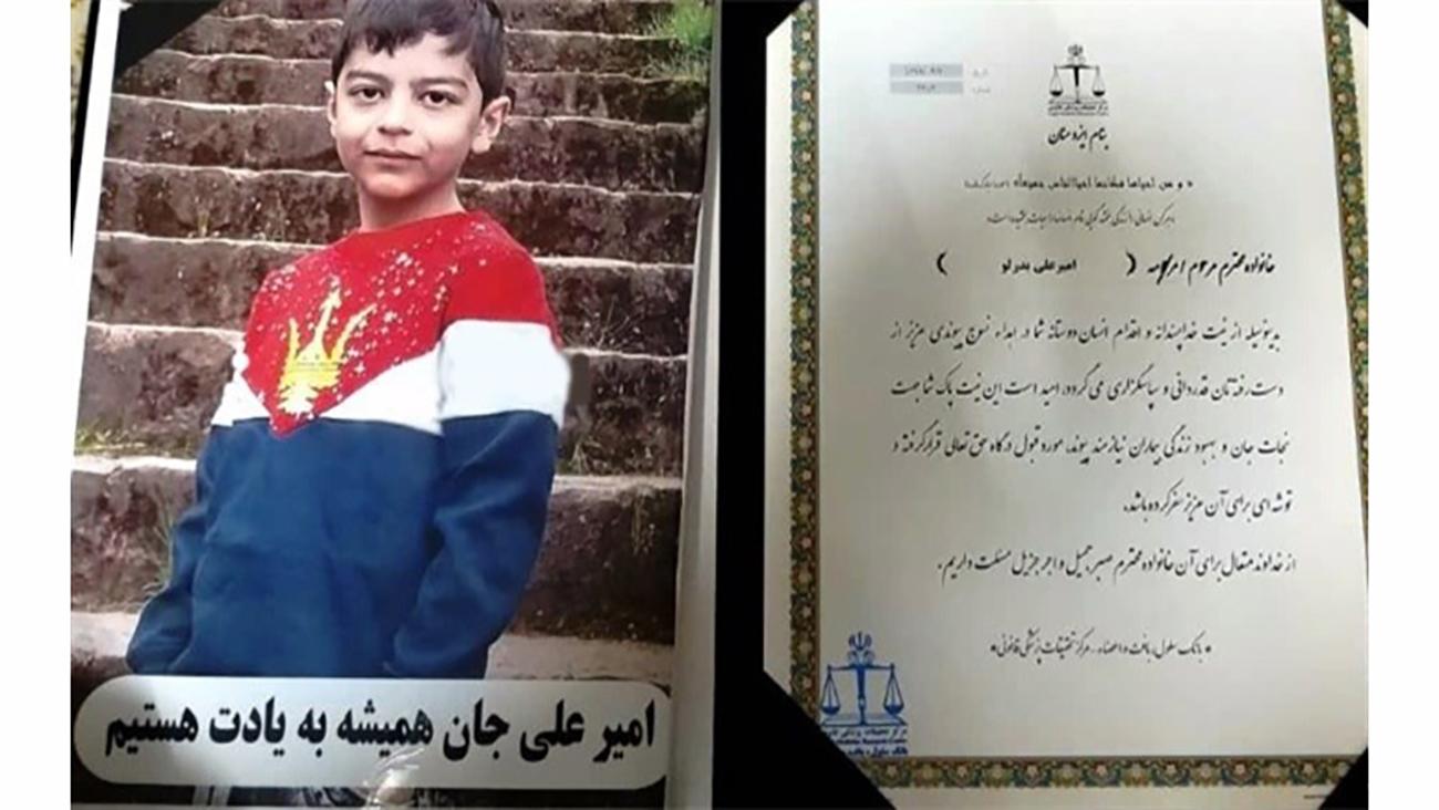 جنازه پسربچه گمشده در امین آباد ورامین پیدا شد / او چه سرنوشتی داشت؟ + فیلم و عکس