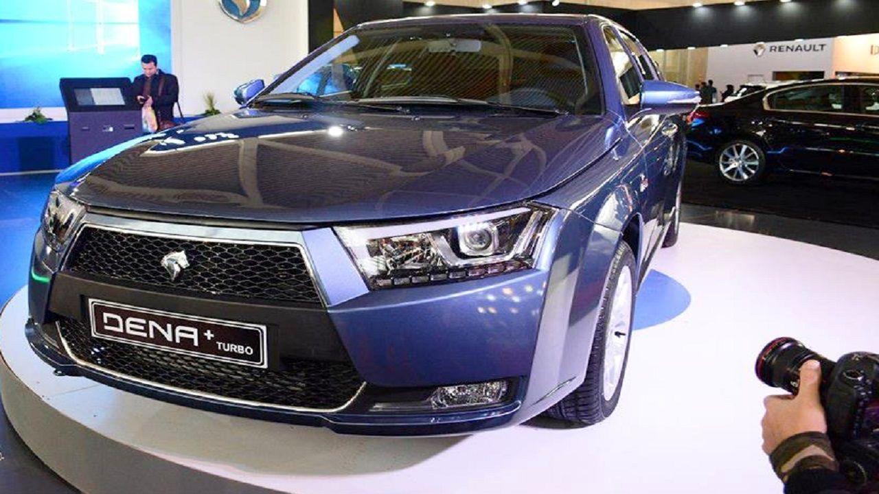 خودروهای دنا به نمایندگان مجلس فروخته نمیشود