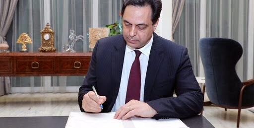 نخست وزیر لبنان رسماً استعفا کرد