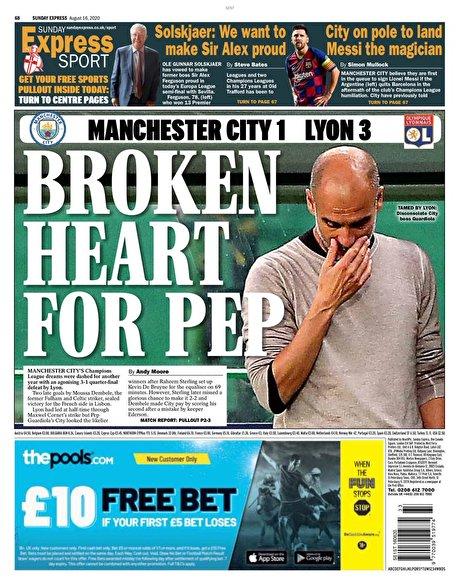 روزنامه اکسپرس| قلب شکسته برای پپ