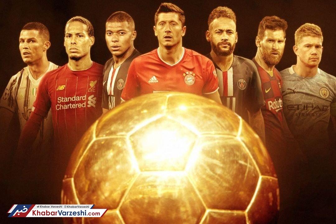 سال ۲۰۲۰ به توپ طلا نیاز دارد؛ به خاطر آنها...