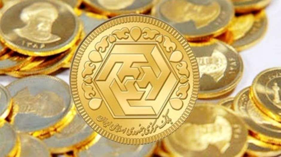 دریافت مالیات از خریداران سکه +جزئیات