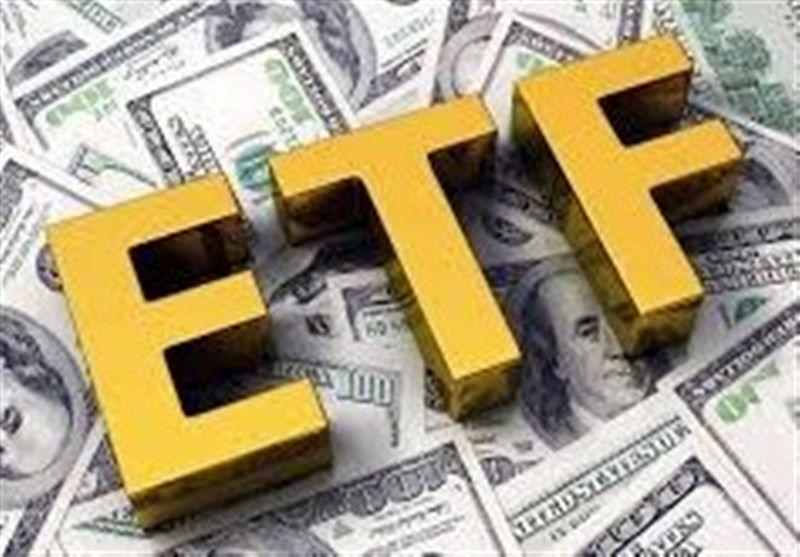 عرضه صندوق دارا دوم، چالش جدی میان دو  وزارت خانه نفت و اقتصاد