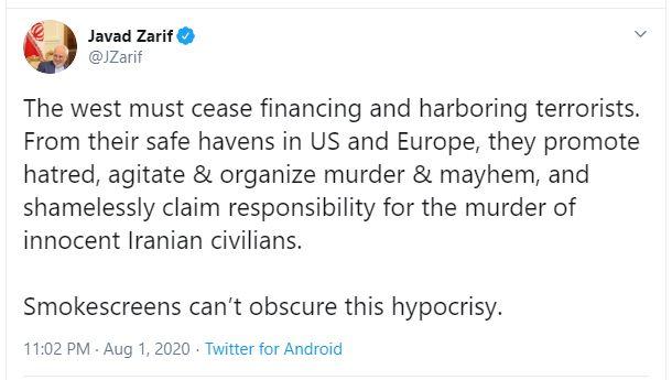 غرب باید تامین مالی و میزبانی از تروریستها را متوقف کند
