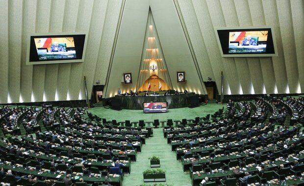 تصمیم جدید برای  هدایای داخلی و خارجی نمایندگان مجلس