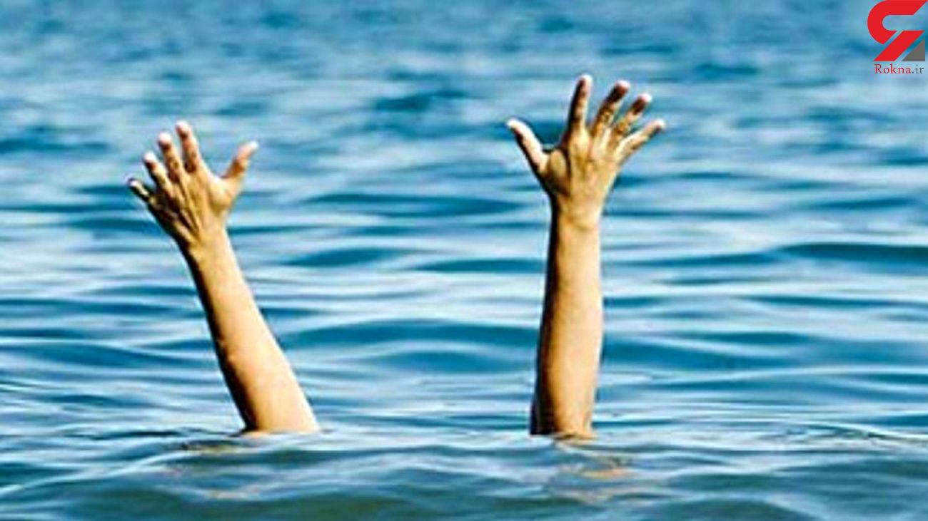 غرق شدن ۲ جوان در استخر کشاورزی شهر مجلسی