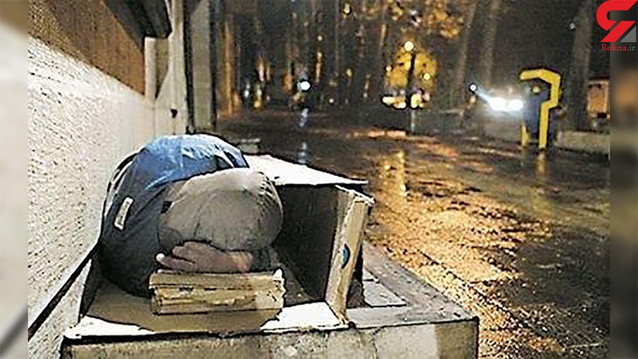 مرگ دلخراش یک زن کارتن خواب در قلب تهران! / او کرونا داشت؟!