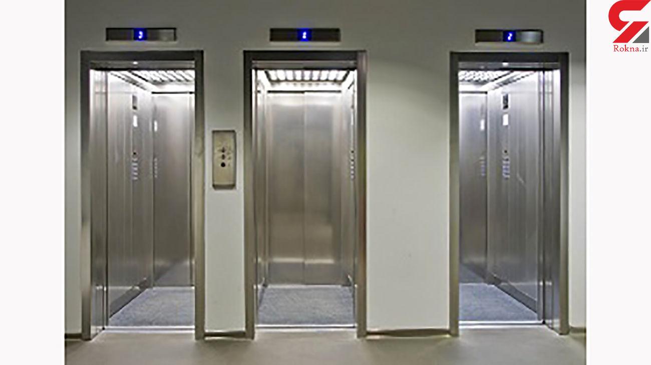 نجات جان ۳ اهوازی از آسانسور خراب