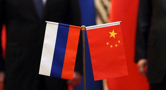 سرمایهگذاری ۲۰ میلیارد دلاری روسها در چین