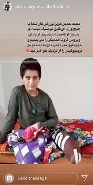 کرونا برای این پسر ۱۳ ساله اصفهانی خوش یمن بود / اشک های متفاوت