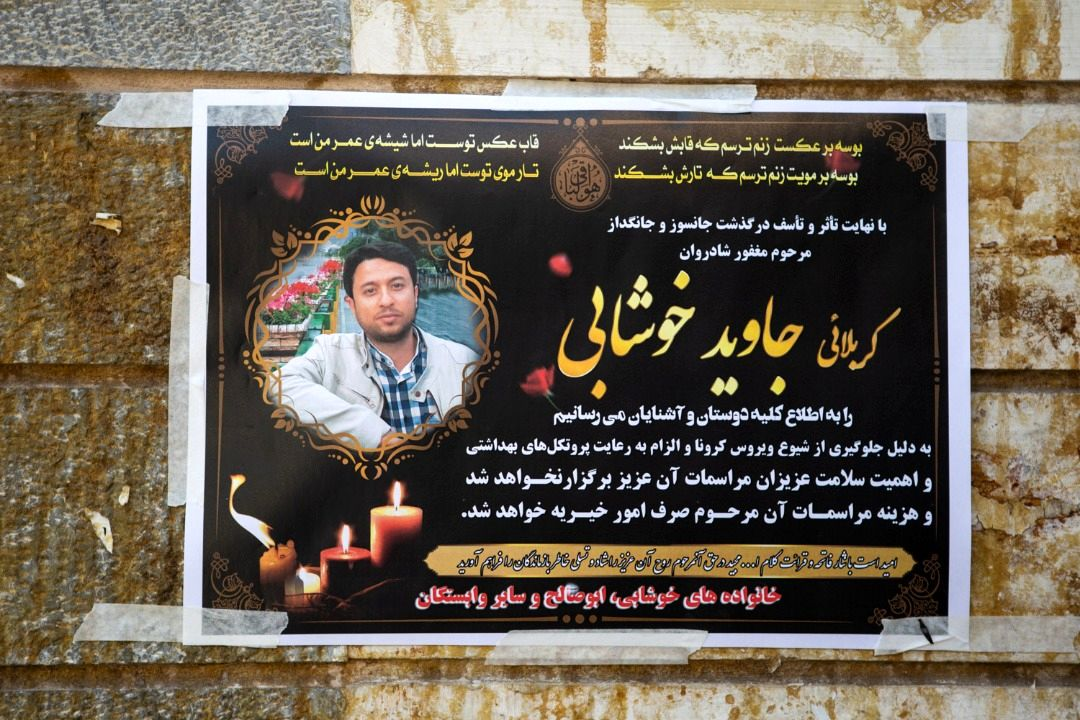 گزارش تکاندهنده از مرد تبریزی که اشک همه را درآورد + عکس ها