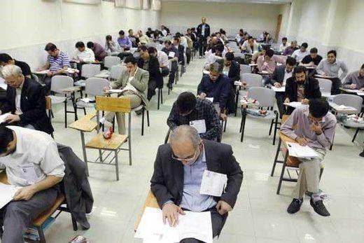 طرح تحقیق و تفحص از کنکور و موسسات آموزشی در مجلس کلید خورد