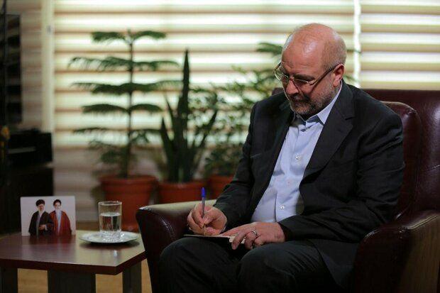 پیام تسلیت رئیس مجلس در پی درگذشت حاج فیروز زیرک کار