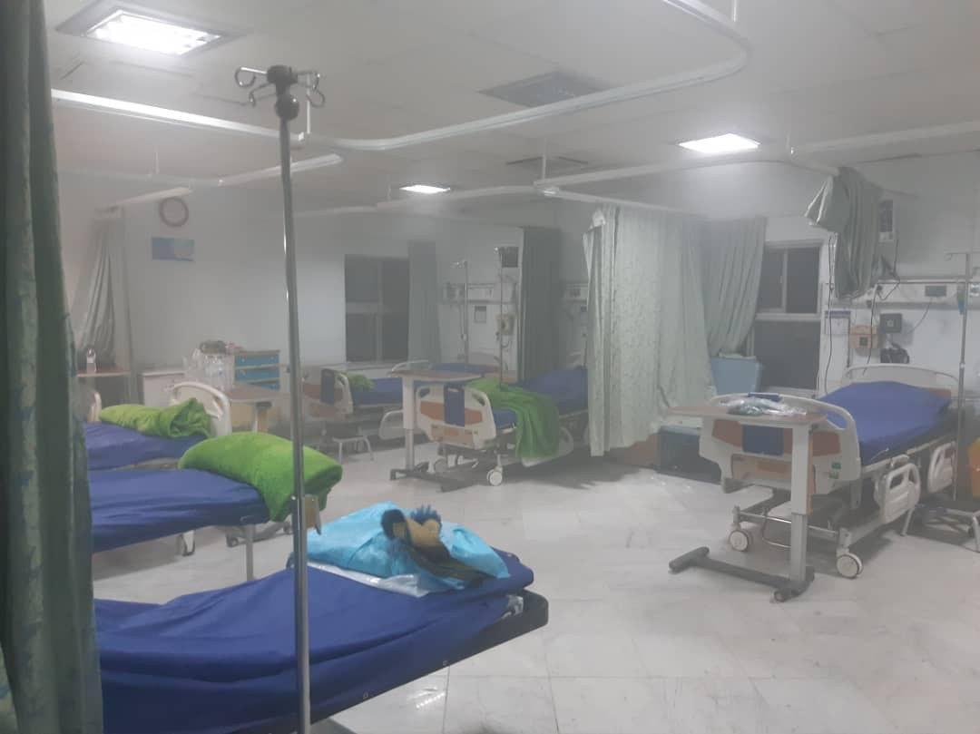بیمارستان آتش گرفت
